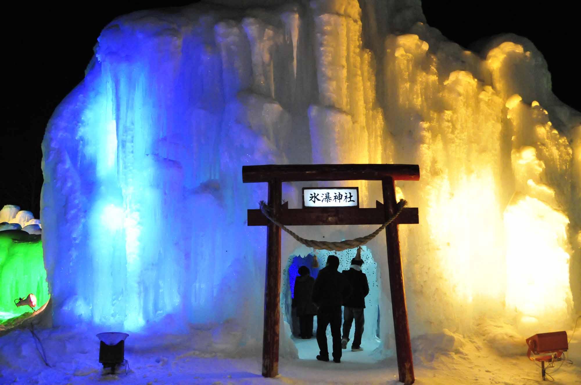 氷瀑まつり5