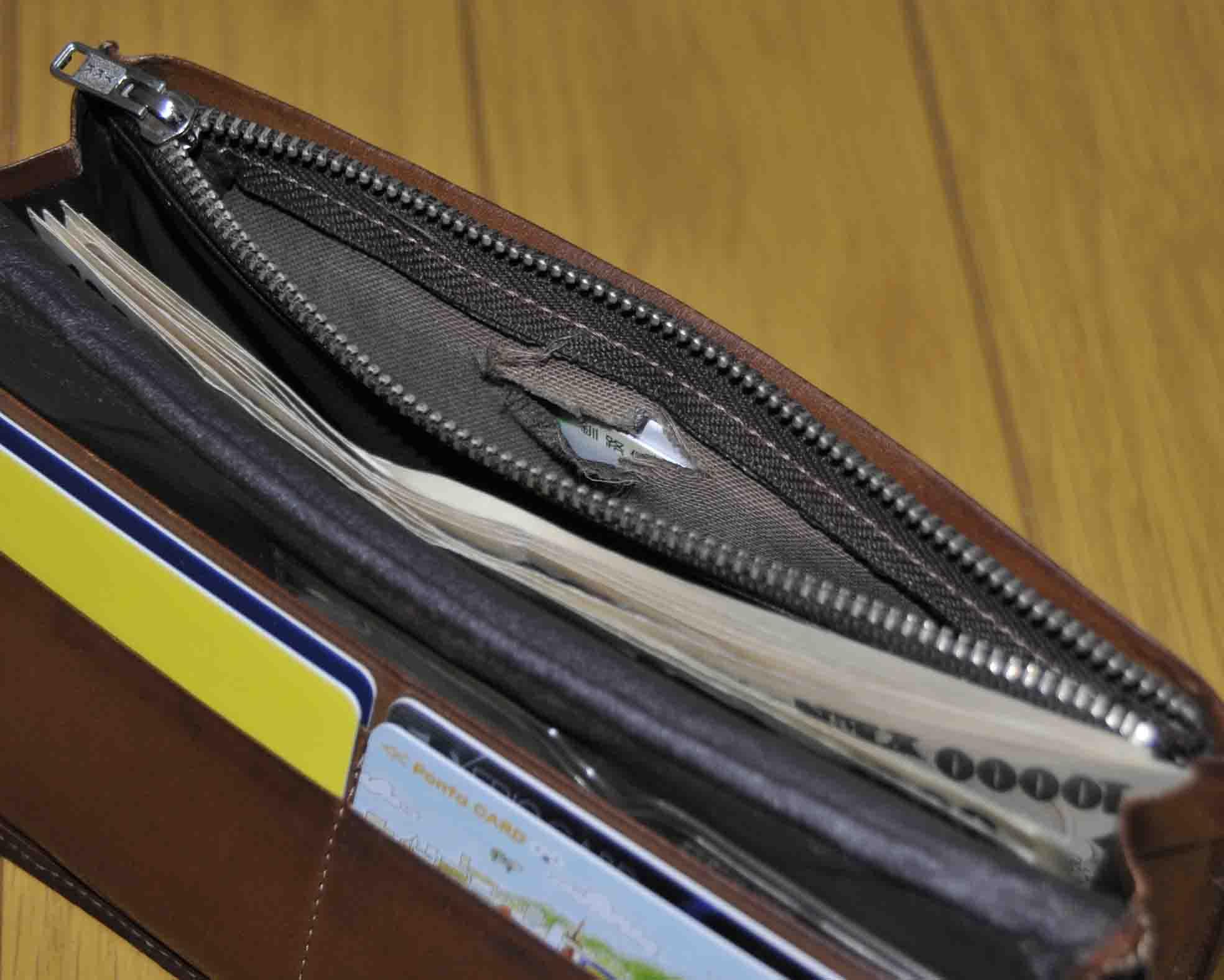 破れた財布