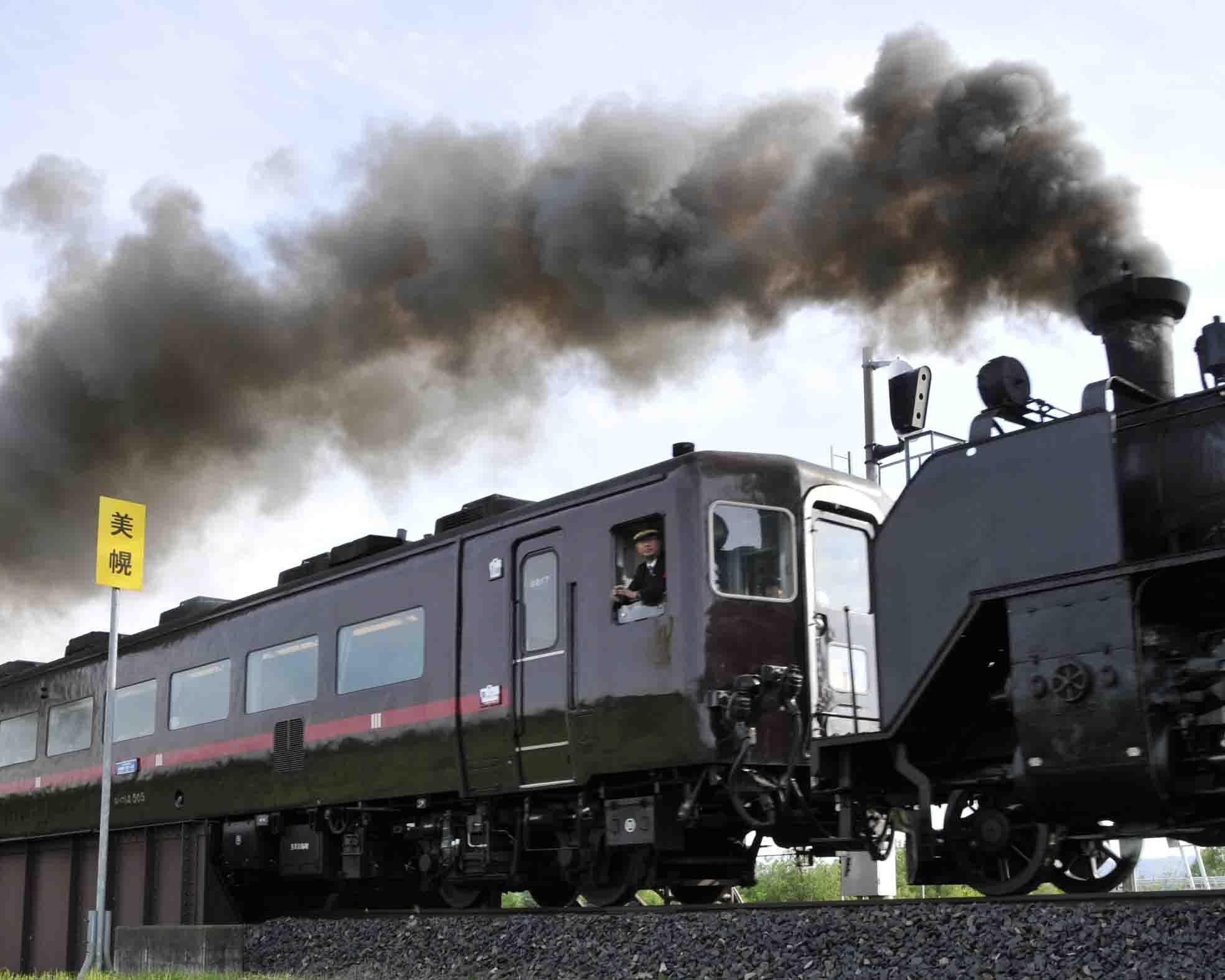 SLオホーツク号5