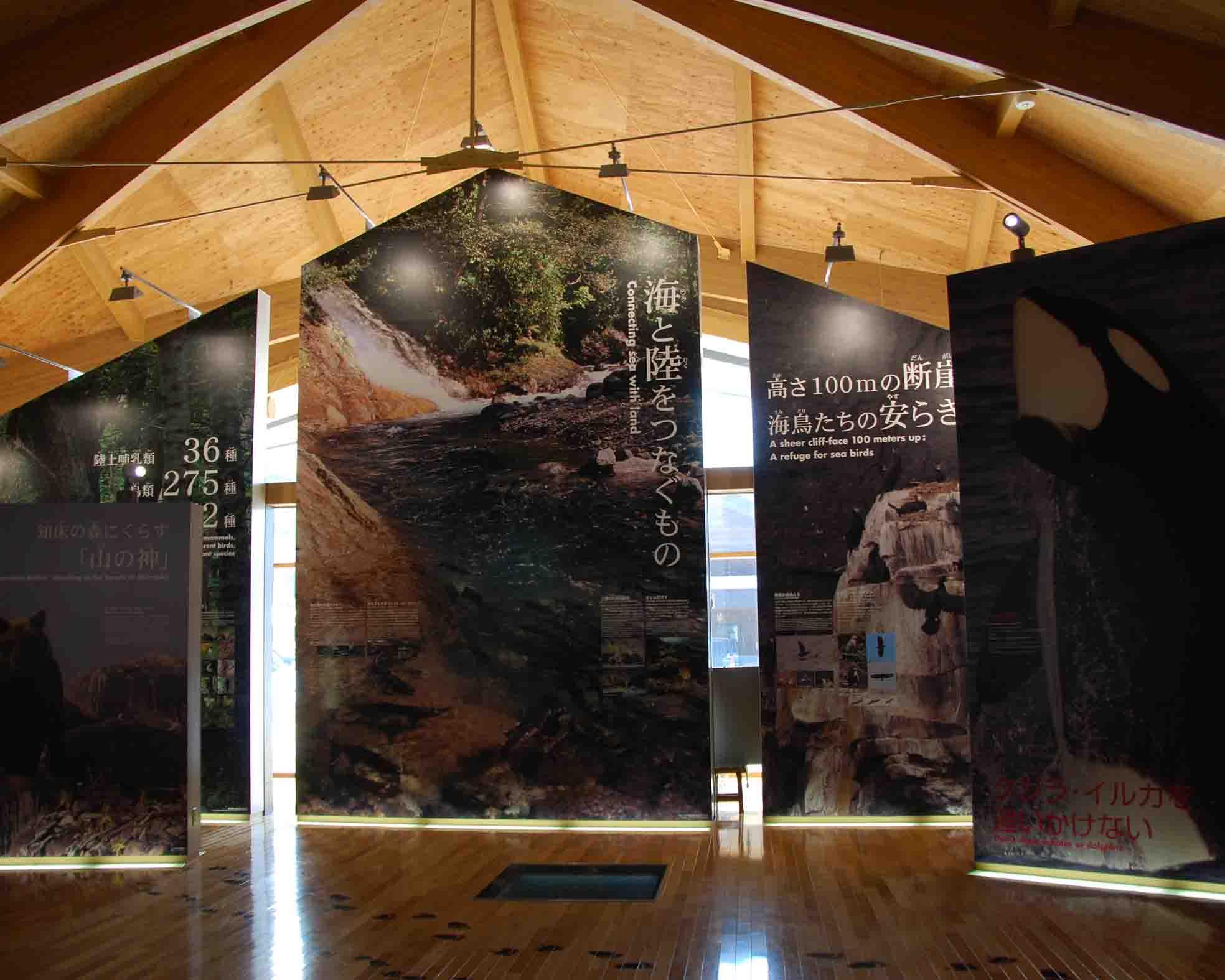 世界遺産センター内2